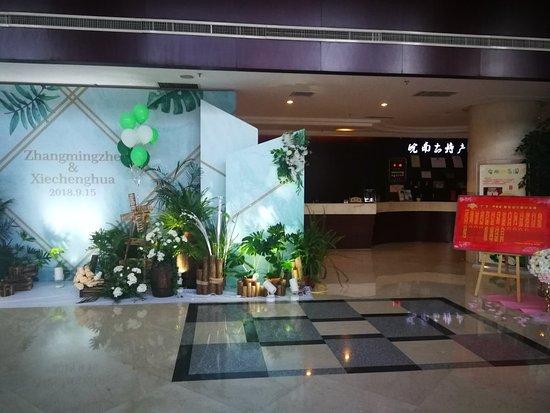 Bilde fra Qimen County