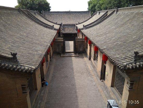 Jinzhong, Trung Quốc: IMG_20180805_103558_large.jpg