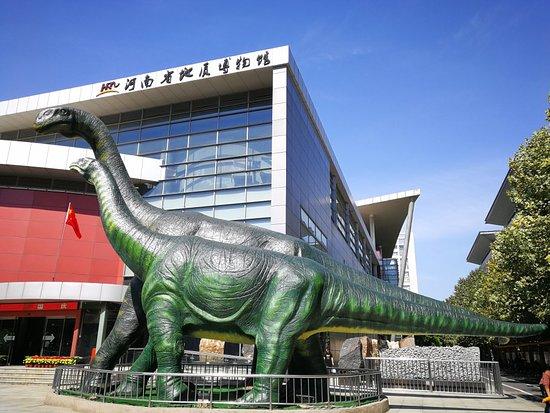 河南地质博物馆