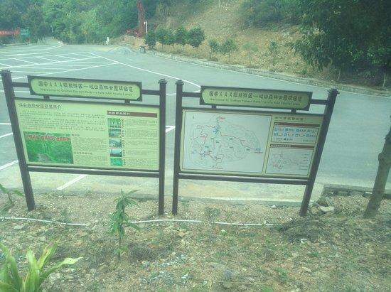 Hengnan County, Kina: 牌子