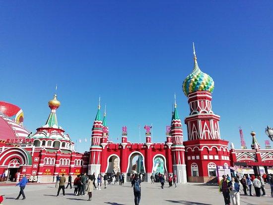 Russia Taowa Square