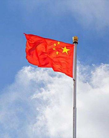 Lufeng, China: mmexport1538451949501_large.jpg