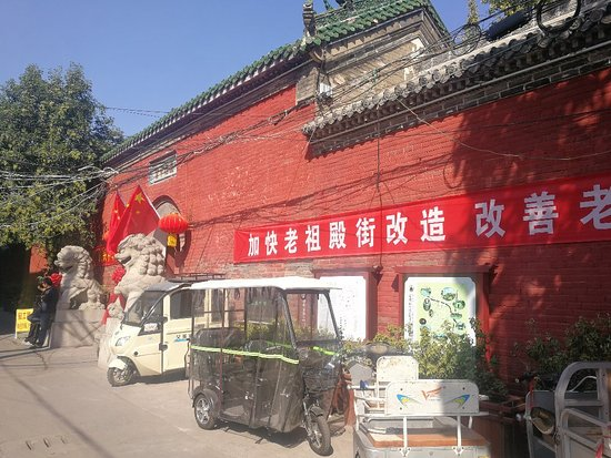 Daodezhong Palace