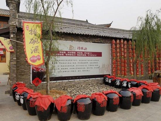 Xingtai, Kina: 邢州大酒店