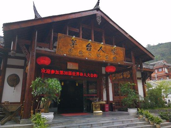 Renhuai, Kina: 客栈大堂是独立的一栋