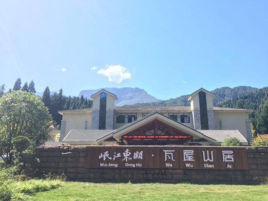Hongya County, China: 岷江东湖·瓦屋山居度假酒店