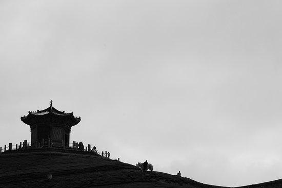 青海省湟源县: 日月山