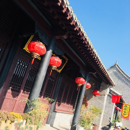 Shangqiu, China: 商丘古城