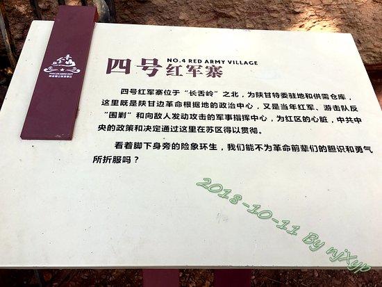 Zdjęcie Tongchuan