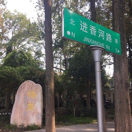 Jinxiang River