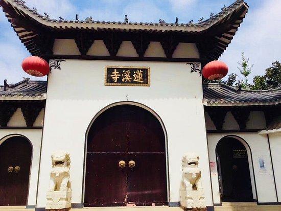 Xilian Temple
