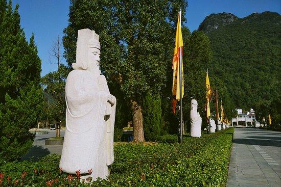 Ningyuan County Photo