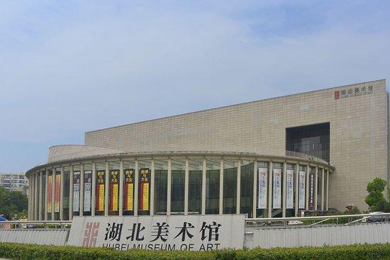 湖北美術館