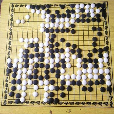 YuShui Lu XingWang Jie
