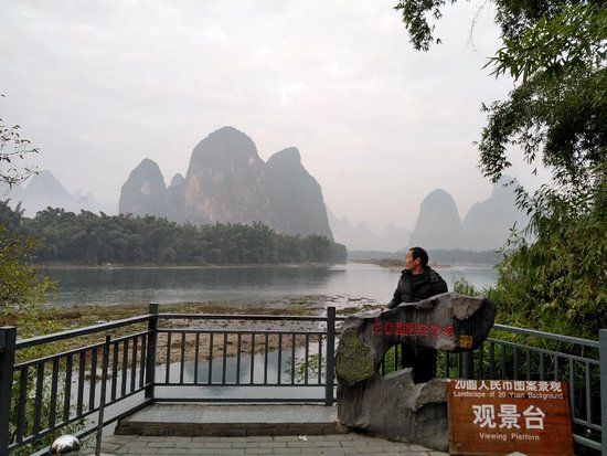 Guilin Photo