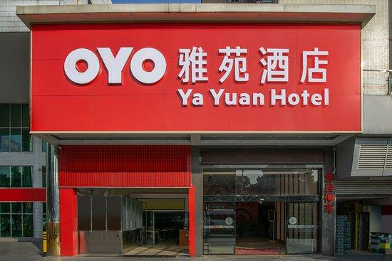 Lecong Yayuan Hotel: done_DSC7237-Edit-Edit