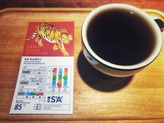 MeiGui Coffee: 黄金曼特宁