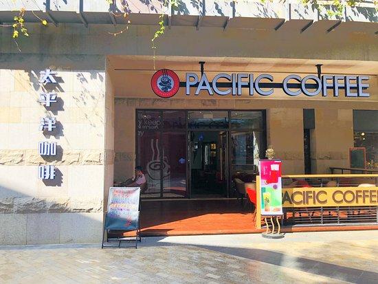 Pacific Coffee (Haitang 68): 海棠68环球美食街一层