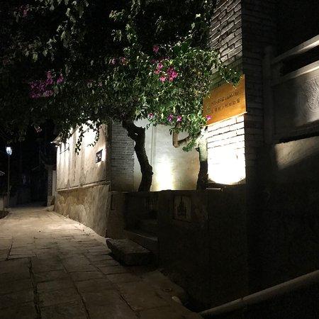 Wazhu•Imperial College Guesthouse: 瓦筑•国子监精品民宿酒店