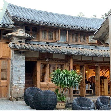 Wazhu•Imperial College Guesthouse : 瓦筑•国子监精品民宿酒店
