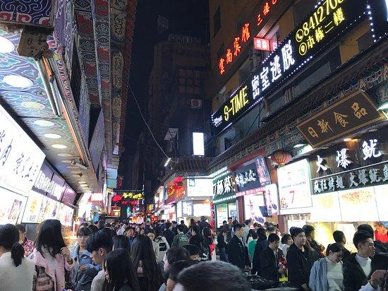 Haihua Hotel Changsha Pedestrian Street: IMG_6470