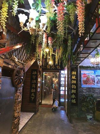 Haihua Hotel Changsha Pedestrian Street: IMG_6663