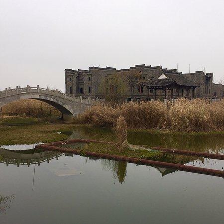 Xuyi County Photo