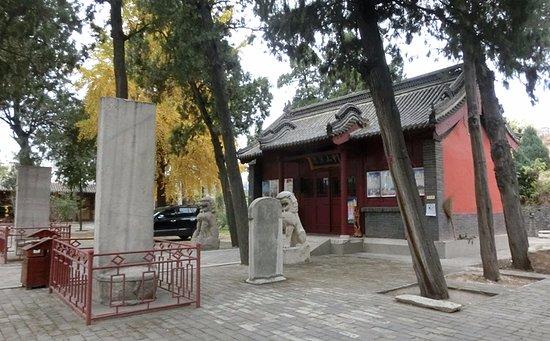 Dingzhou Steles