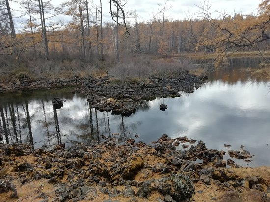 Sitanglin Geological Site