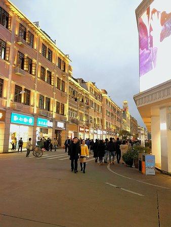 Zhongshan Road Walking Street: 中山路步行街