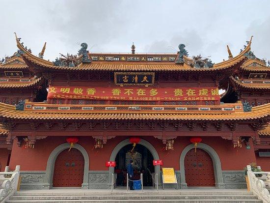 Shanghai Royal Yangdian Taoist Temple