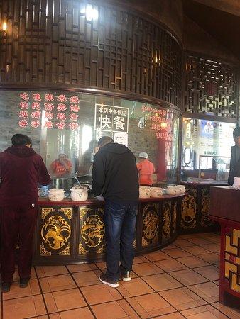 Yuxi, China: 哇