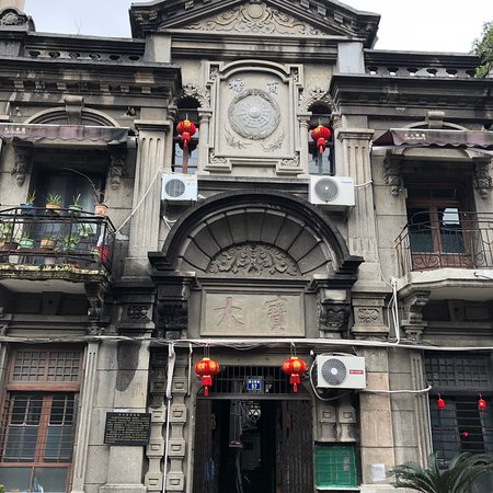 Wenzhou Fu City