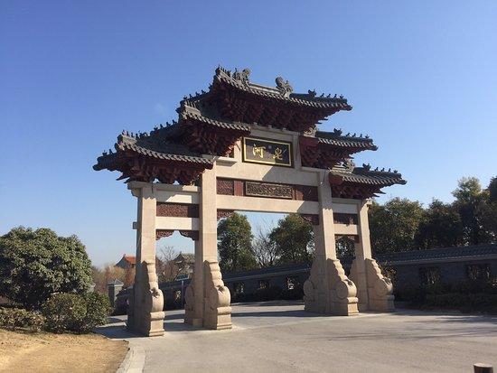 Suqian, China: 六下江南,遗迹犹存