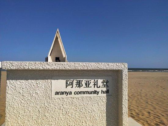 一个适合度假的度假村