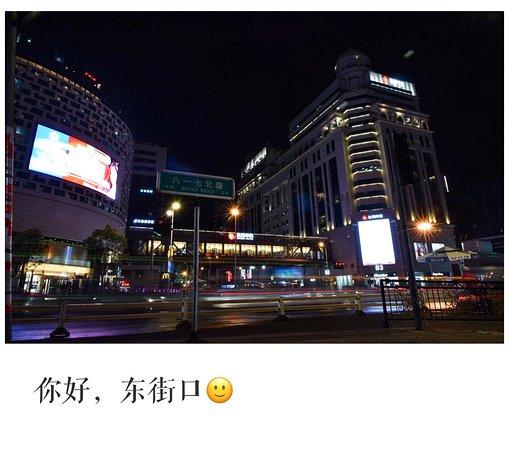 Dongjiekou Scenic Resort