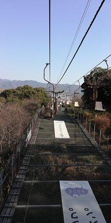 Matsuyama Castle Ropeway / Lift: IMG_20190130_133802
