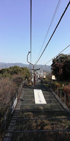 Matsuyama Castle Ropeway / Lift: IMG_20190130_133804