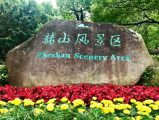Mt. Zheshan Scenic Resort