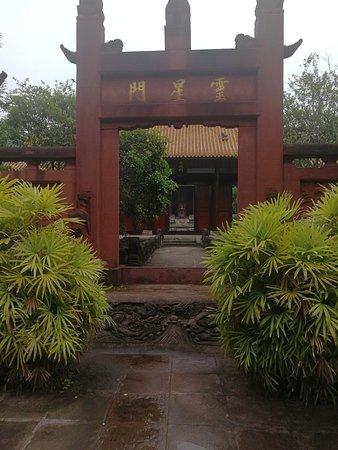 Zizhong County, Kina: 资中文庙内景