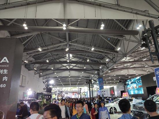 ZhongShan BoLan ZhongXin