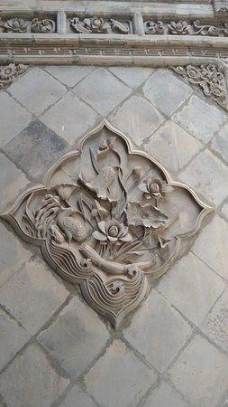 Sanyuan County ภาพถ่าย
