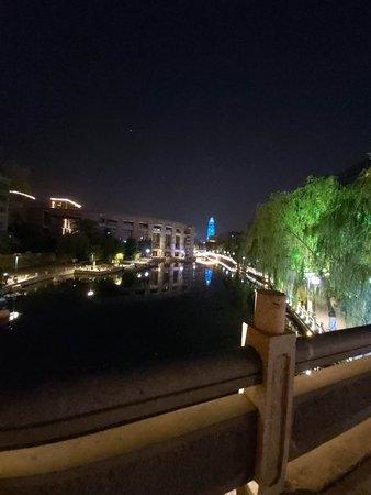 InterContinental Jinan City Center Photo