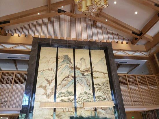 Xinglong County, China: 阿尔卡迪亚国际度假酒店