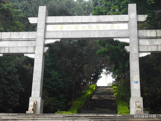 将军山烈士纪念碑