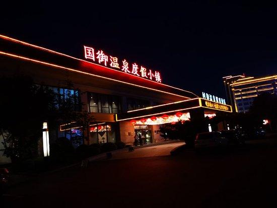 Guodayu Onsen Resorts