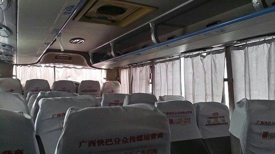 Pingguo County, Китай: 平果县