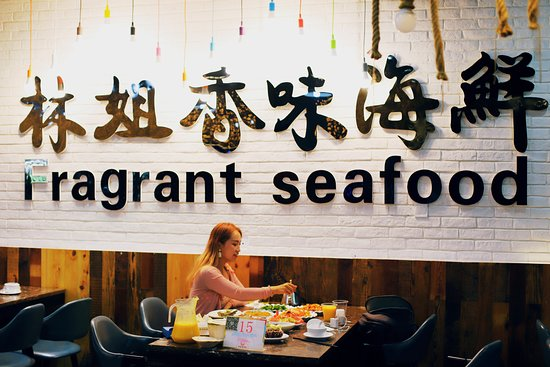 肉质鲜嫩的清蒸石斑鱼、川味十足的香辣蟹、酥脆可口的椒盐皮皮虾、葱香爆炒的芒果螺、蒜蓉粉丝扇贝