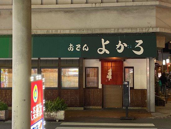 日本桥附近的关东煮