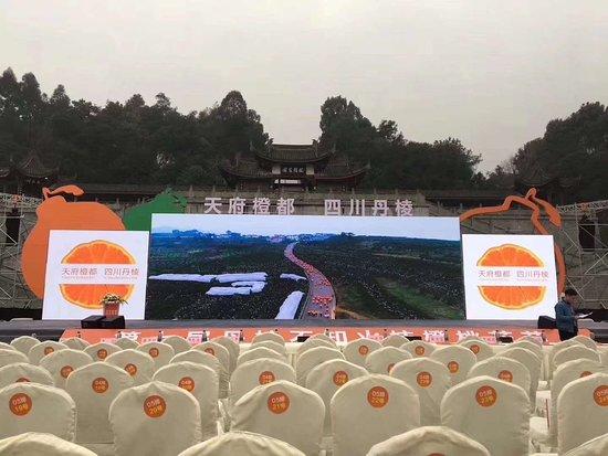 Yanling County, Trung Quốc: 炎帝陵